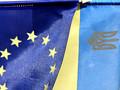 Вступили в силу санкции ЕС против России