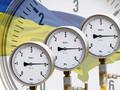 Нафтогаз закупал газ у 15 европейских компаний