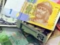 Украина обогнала весь мир по темпам инфляции