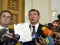 Названы зарплаты прокуроров Луценко и Холодницкого