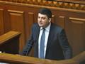 Украина обеспечена газом на зиму - Гройсман