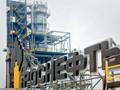 Деньги за приватизацию Роснефти вывели из РФ - СМИ