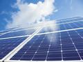 Канадские инвесторы построят в Чернобыле солнечные электростанции