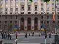 Киевсовет решит, создать или не создать райсоветы