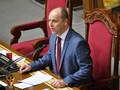 Парубий пригрозил депутатам невыплатой зарплат