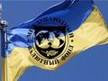 Нескорая помощь: Зачем Украине третий транш  МВФ
