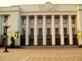 Под зданием Рады протестуют против пенсионной реформы