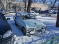 В Запорожье заметили необычный автомобиль