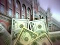 Резервы НБУ на 1 июля выросли до $13,988 млрд