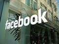 Twitter и Facebook все чаще используются для ограблений