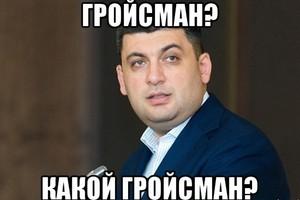 Блокада Донбасса: как отреагировали соцсети
