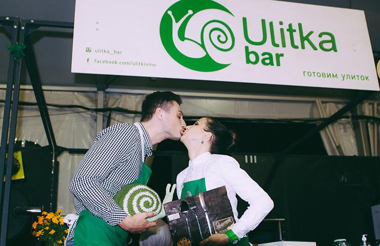 «Ulitka bar»: Он, Она и улитки