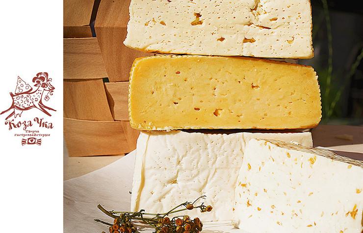 """Творча гастромайстерня """"Коза Чка"""": сир від душі і для душі"""