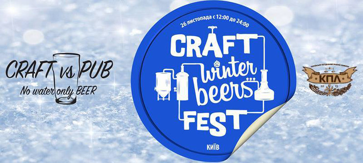 Craft Winter Beers Fest