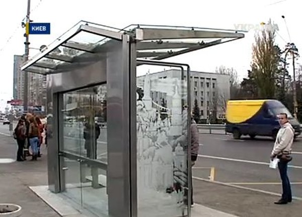 В Киеве на проспекте Победы появилась умная остановка