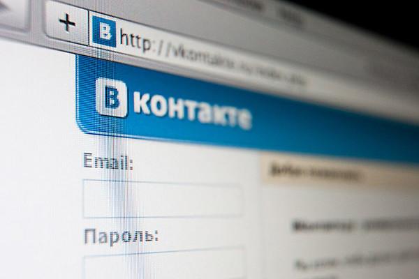 Зачем продают аккаунты ВКонтакте